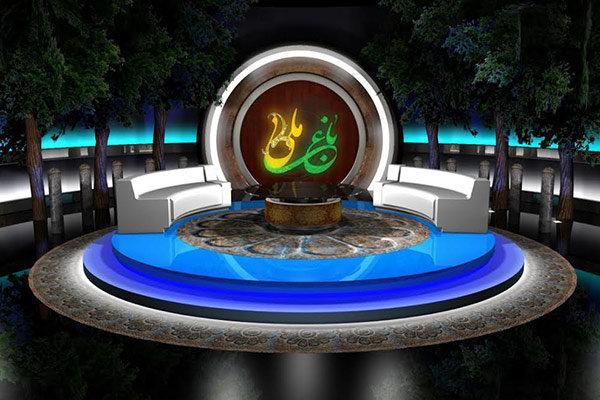 «باغ ملی» با اجرای سلوکی و کریمی روی آنتن شبکه دو قرار گرفت