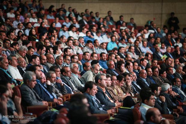 مؤتمر العمران المدني