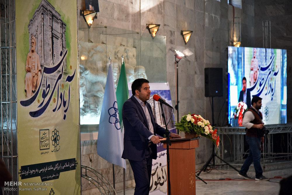 مراسم سالروز صدور فرمان تاریخی رهبر انقلاب در خصوص آبادانی طوس