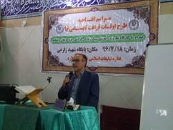 بهمن خطیبی