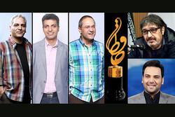 نامزدهای بهترین چهره تلویزیونی جشن حافظ اعلام شد