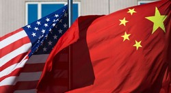 China, US to hold 1st round of comprehensive economic dialogue