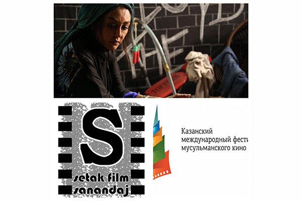 6 Iranian films to vie at Kazan filmfest.
