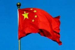 بكين:نعارض عقوبات واشنطن الجديدة على طهران وموسكو