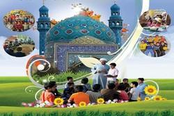 شرکت ۱۷۵۰ نفر در طرح نشاط معنوی در سیستان و بلوچستان