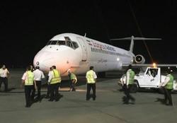 هواپیمای اصفهان