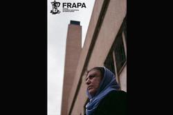 حضور فیلم وقت نهار در جشنواره فیلم فراپا