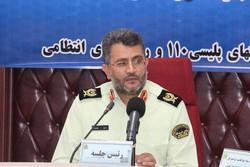 سردار حسن مهری