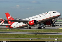 Iranian airline to launch weekly Tabriz-Hamburg service