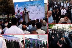 خروش خودجوش بانوان استان تهران در صیانت از حریم خانواده