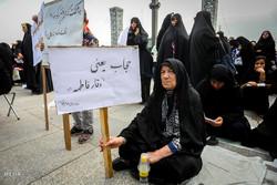 سيدات ايران يحتفلن باليوم الوطني  للعفاف والحجاب /صور