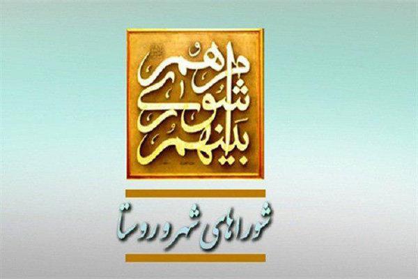 تایید صحت انتخابات شوراهای اسلامی در 26 شهر و روستای استان تهران