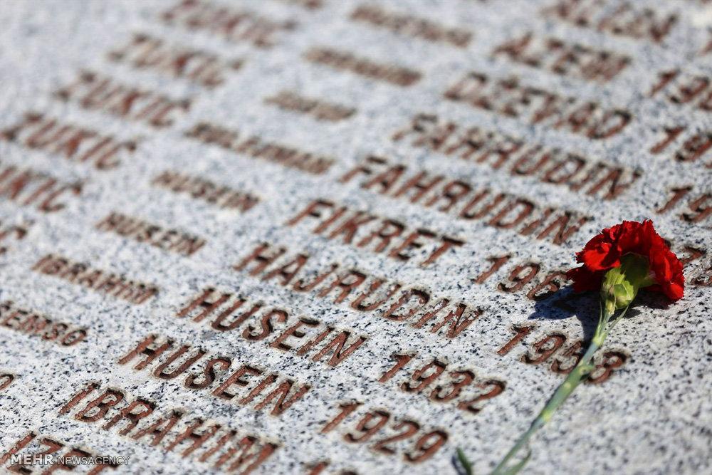 سالگرد قتل عام سربرنیکا