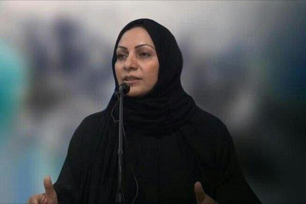 Bahreynli kadın aktivistten açlık grevi