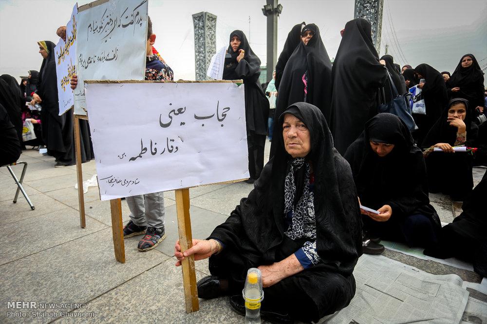اجتماع سراسری بزرگداشت روز ملی عفاف و حجاب