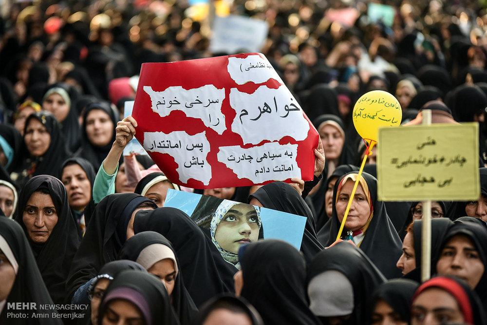 گردهمایی بزرگ عفاف و حجاب در شیراز