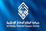 Al Halife rejimi Bahreyn vatandaşlarını namaz kılmamaları için zorluyor
