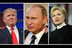 پوتین، ترامپ و هیلاری کلینتون