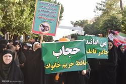 شہرضا میں عفاف و حجاب کے قومی دن کی مناسبت سے عظیم اجتماع