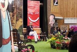 برگزاری اختتامیه سومین جشنواره ملی نگاهی به طنز معاصر در فومن