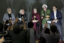 Directors' Guild Celebration
