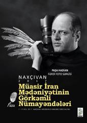Nakhchivan exhibit