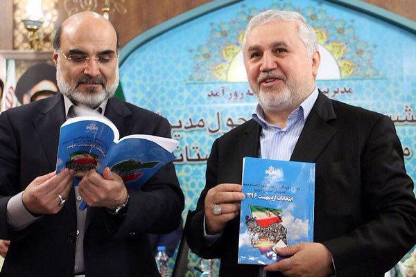 رییس صداوسیما از یک کتاب درباره انتخابات رونمایی کرد