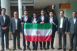 İran Milli Takımı'ndan Uluslararası Kimya Olimpiyatı'nda büyük başarı