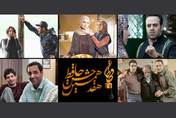 نامزدهای بخش تلویزیون جشن حافظ اعلام شد