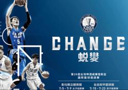 ژاپن مغلوب امیدهای بسکتبال ایران شد