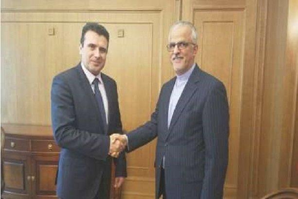 Macedonia keen on boosting ties with Tehran