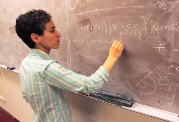 New Stanford graduate fellowship named for Maryam Mirzakhani