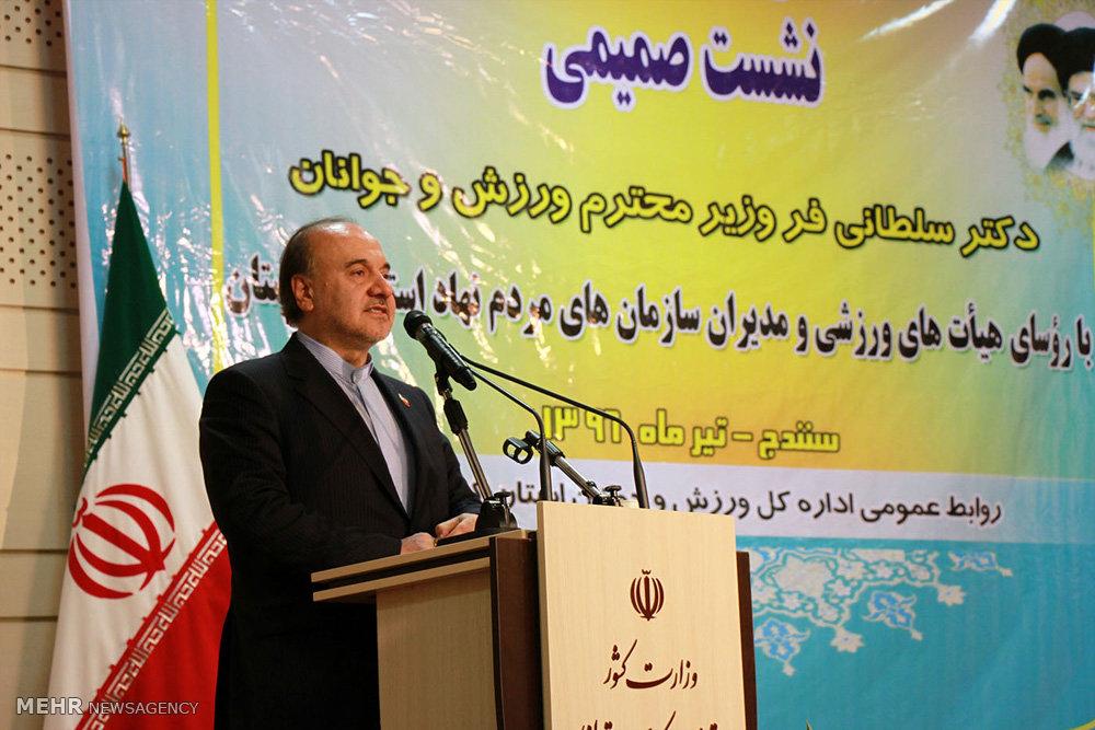 سفر وزیر ورزش و جوانان به استان کردستان