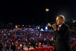 Erdoğan 15 Temmuz'u anma töreninde konuştu