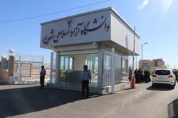 دانشگاه آزاد شهریار