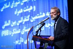 کنفرانس بین المللی بودجه ریزی با حضور علی لاریجانی رئیس مجلس