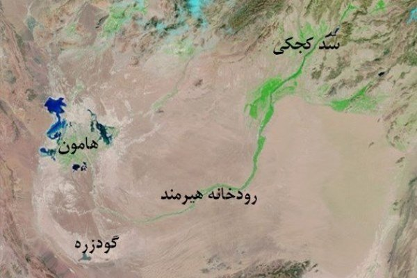 ضرورت احیای مجدد قرارداد رود «هیرمند» با افغانستان - خبرگزاری مهر | اخبار ایران و جهان |