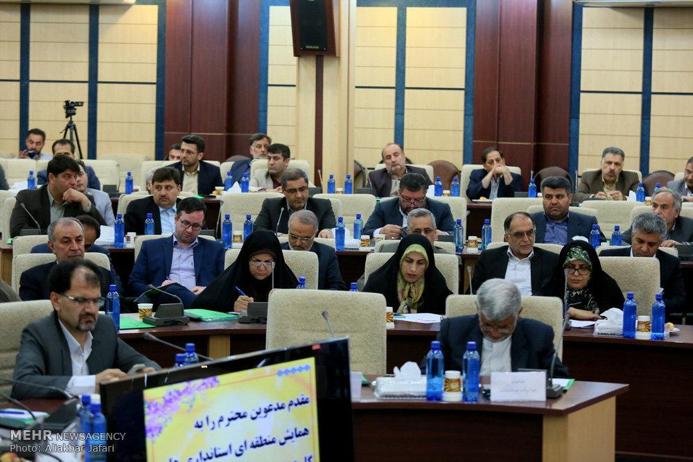 همایش منطقه ای استانداری های استان های گلستان، مازندران و سمنان
