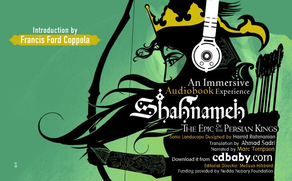 Shahnameh Audio Book
