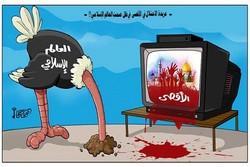 يديعوت تسخر: رد العرب بإغلاق اﻷقصى جاء بإنتفاضة كاريكاتورية