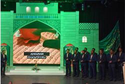 جشنواره قرآن و عترت دانشگاه های علوم پزشکی