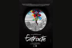انیمیشن «آنتراکت» در جشنواره «انیماموندی» برزیل