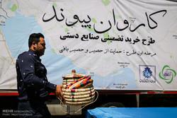 کاروان پیوند ، طرح خرید تضمینی صنایع دستی