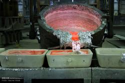 رشد ۷۳ درصدی تولید آلومینیوم