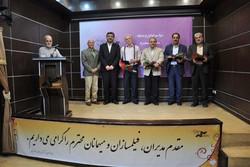 مراسم تودیع و معارفه معاونان جدید مرکز گسترش سینمای مستند