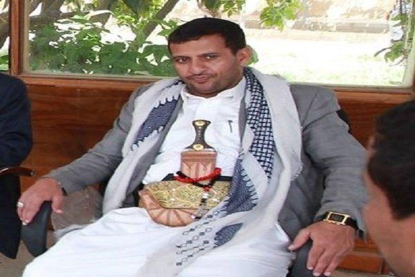 وزارت بهداشت یمن