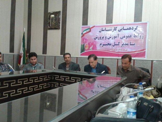 گردهمایی روابط عمومی آموزش و پرورش استان کرمانشاه