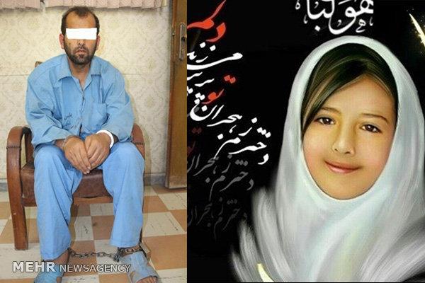 اعدام قاتل«آتنا» تایید شد