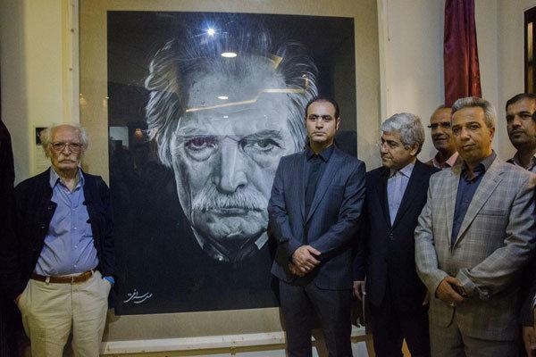 نمایشگاه پرتره شهریار