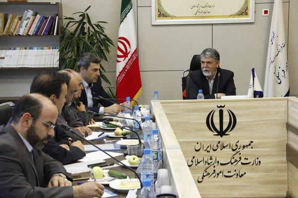 نخستین جلسه شورای سیاستگذاری هفدهمین جشنوراه صنعت چاپ برگزار شد